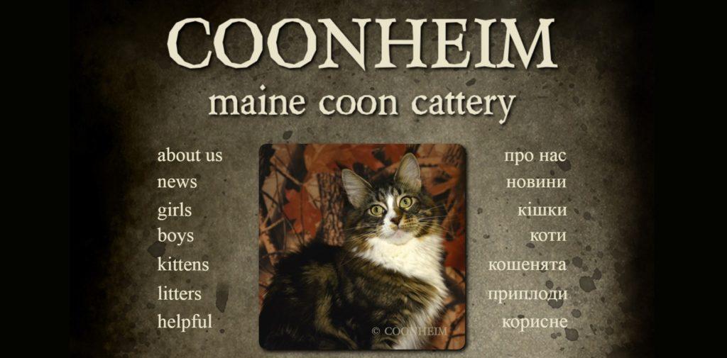 coonheim